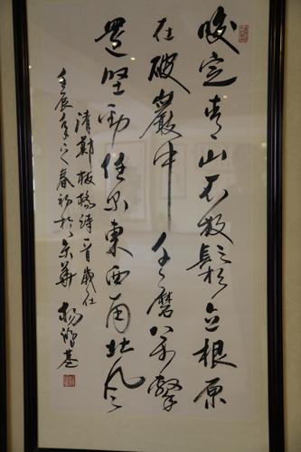 王雪涛--四幅   刘力上--五色白鸟图   沙孟海--书法一副   张大壮